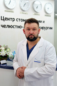 Doctor Fomin